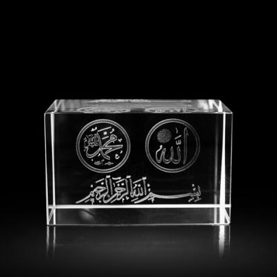 3d Kristal Allah-Muhammed Yazısı